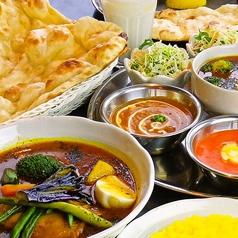 ネパールカレー&レストラン STAR