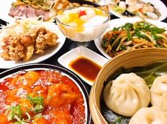 中華料理 三国 長岡