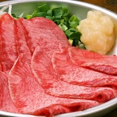 仙台牛タン 由雄 YOSHIO 渋谷肉横丁店