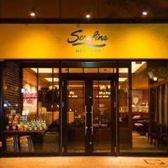 Serafina NEW YORK 松山大街道店