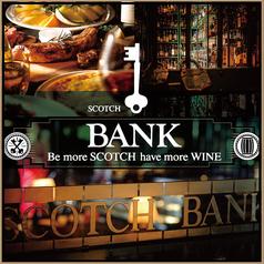 スコッチバンク SCOTCH BANK 仙台