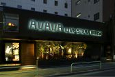 アバアバ LIVE STEAK HOUSE AVAVAクチコミ・アバアバ LIVE STEAK HOUSE AVAVAクーポン