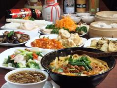 中華料理 朝霞