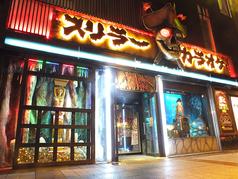 スリラーカラオケ 札幌南3条店