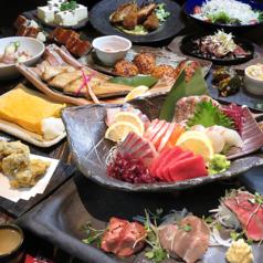 鶏魚Kitchenゆう キューズタウン店