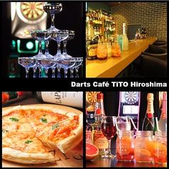 ティト TiTO 広島店 ダーツカフェの画像