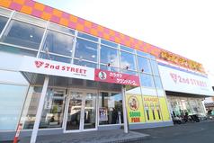 サウンドパーク 熊本白山通り店