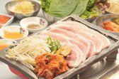 韓国風鉄板鍋 韓のおしり 十三店クチコミ・韓国風鉄板鍋 韓のおしり 十三店クーポン