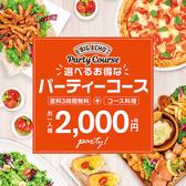 ビッグエコー BIG ECHO 梅田 北新地店 割引クーポン・カラオケ割引クーポン