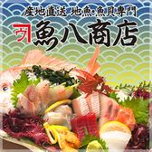魚八商店 鶴橋店クチコミ・魚八商店 鶴橋店クーポン