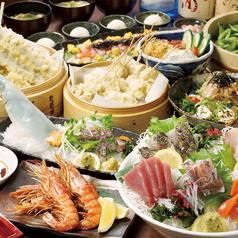 天ぷら海鮮 五福 西昆陽店