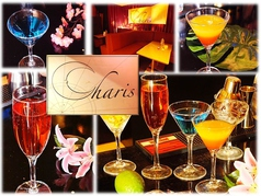 bar Charis