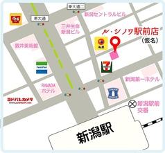上海食堂 ル シノワ Le CHINOIS 新潟市