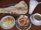 ビシュヌ インド料理店クチコミ・ビシュヌ インド料理店クーポン