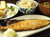 ユキガヤ食堂 玄米 バー BARクチコミ・ユキガヤ食堂 玄米 バー BARクーポン