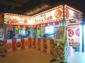 たこ焼工房 シーアアンドサン Sea Sun 台場デックス東京ビーチクチコミ・たこ焼工房 シーアアンドサン Sea Sun 台場デックス東京ビーチクーポン
