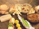 串料理 一富士クチコミ・串料理 一富士クーポン