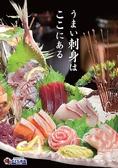さくら水産 堺筋本町店クチコミ・さくら水産 堺筋本町店クーポン