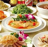 華宴 カエン KAEN 広東中華料理クチコミ・華宴 カエン KAEN 広東中華料理クーポン