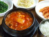 ムグンファ 韓国家庭厨房クチコミ・ムグンファ 韓国家庭厨房クーポン