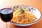 サイゼリヤ なんばOCAT店 イタリアンワイン カフェレストランクチコミ・サイゼリヤ なんばOCAT店 イタリアンワイン カフェレストランクーポン