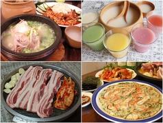 韓国家庭料理 ちんぐ