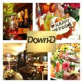 ダウンディー Down-D レストラン バークチコミ・ダウンディー Down-D レストラン バークーポン