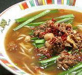 河童 中国料理クチコミ・河童 中国料理クーポン