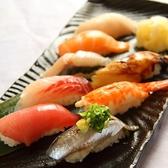 魚の飯 調布店クチコミ・魚の飯 調布店クーポン