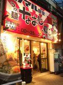 ヒノマル食堂 つけ麺 なおじクチコミ・ヒノマル食堂 つけ麺 なおじクーポン