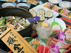 北海道浜料理 磯金