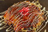 こてうま 広島お好み焼クチコミ・こてうま 広島お好み焼クーポン