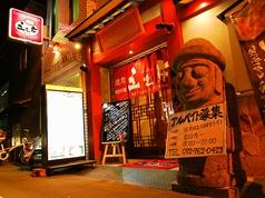 五色亭 石橋店