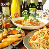 あろいなたべた 須田町店 タイ料理クチコミ・あろいなたべた 須田町店 タイ料理クーポン