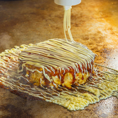 こて吉 新宿西口ハルク店 お好み焼き 鉄板焼きクチコミ・こて吉 新宿西口ハルク店 お好み焼き 鉄板焼きクーポン
