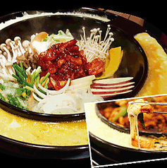 Asian dining TAMMI