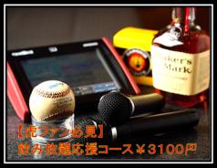 赤坂Tigerの画像