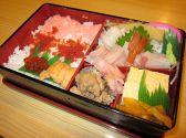 魚がし寿司 桜台店クチコミ・魚がし寿司 桜台店クーポン