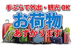 メディアカフェ ポパイ 津田沼店