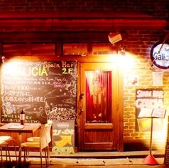 ガリシア GALICIA