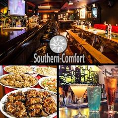 Southern Comfort サザンカムフォート