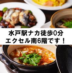 大香港厨房