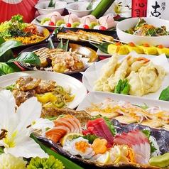 藩 釜飯 鶏料理 神田駅前店