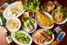 ベトナム フロッグ 新橋店