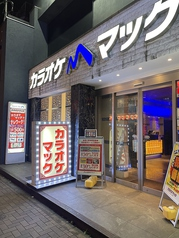 カラオケマック 田町店