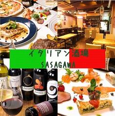 イタリア酒場 SASAGAWA