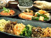 ナヌム 韓国料理クチコミ・ナヌム 韓国料理クーポン