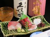 魚菜 喜久山クチコミ・魚菜 喜久山クーポン