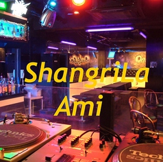 Party Space Shangri-La Ami シャングリラ アミ 新宿
