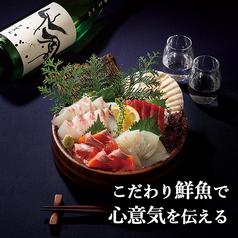 さかなや道場 三代目網元 宇部新川店